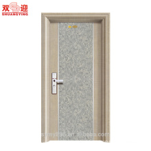 Building and apartment entry steel door Anti-theft room door customizable