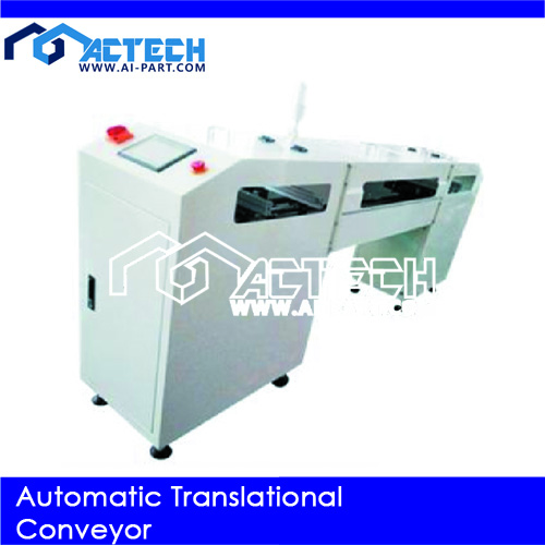Automatic Translational Conveyor 2_B