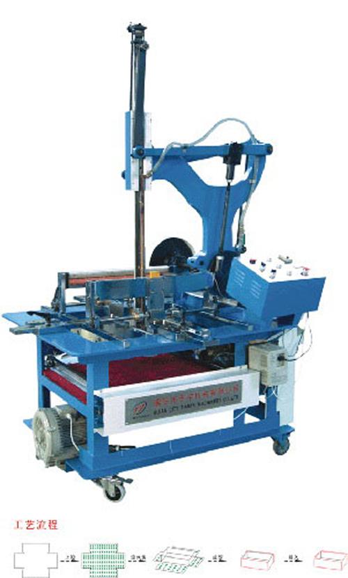 Four-Edge-Binding-machine-for-Gift-box