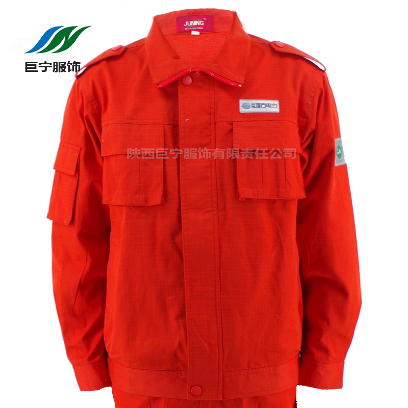 Safety Women's Business Coat