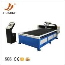 Cortador de plasma de dinámica térmica 1530 de alta calidad