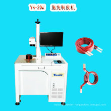 High Quality Laser Peeling Machine