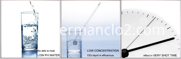 Pond Disinfection-waterman CLO2 advantage