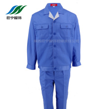 Bright Blue Sky Men's Jacket in Autumn