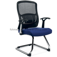New Design Office Swivel Mesh Chair Without Wheels (FOH-XDTC3)