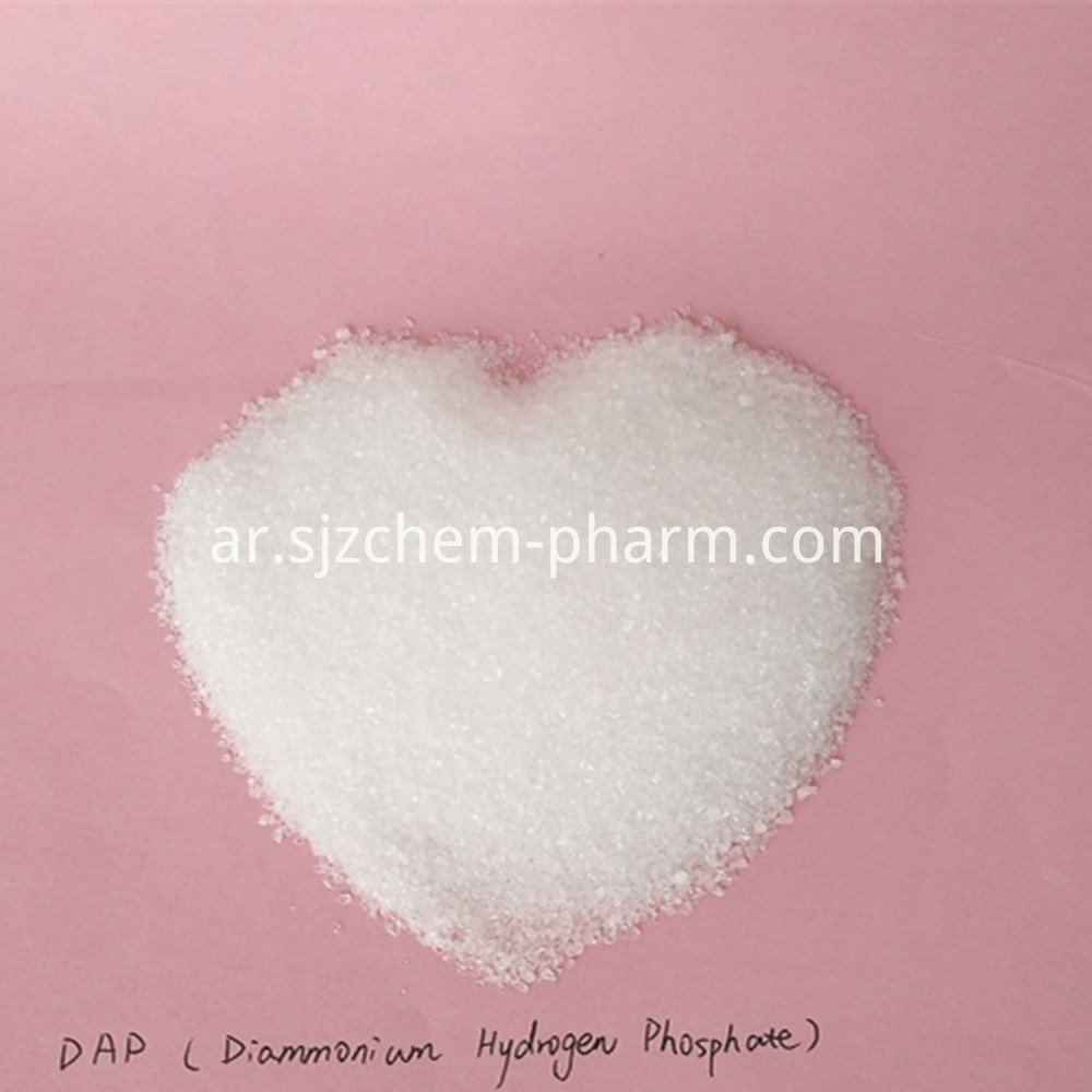 Top Quality Diammonium Phosphate