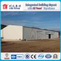 ISO и CE БВ рекомендуется Пакгауз стальной структуры, Мастерская и другие индивидуальные здания