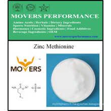 Supplément nutritionnel à la vente chaude Méthionine de zinc
