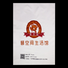 Promotional Custom Hdpe Poly Plastic Bag