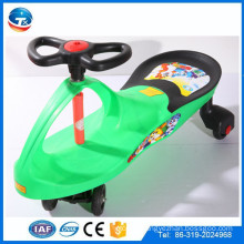 2016 Best quality Cheap price kids twist car swing car plasma twist car, cheap kids swing car