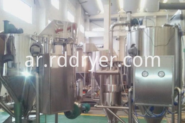 High Speed Centrifugal Atomizing Spray Dryer Equipment