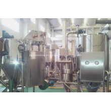 Secador por pulverización centrífugo de alta velocidad LPG para pectina cítrica en la industria alimentaria
