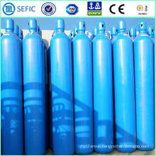 47L High Pressure Seamless Steel Gas Cylinder (ISO219-47-15)
