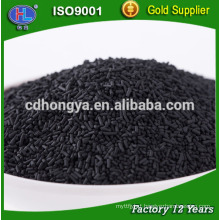 Wood Based Activated Carbon for Large kitchen Cooking Oil