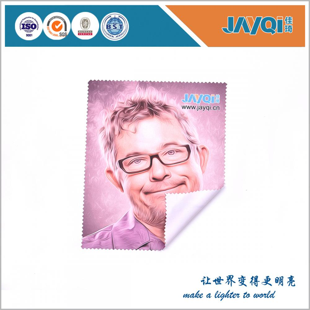 Custom Print Fabric Microfiber Cleaning Cloth