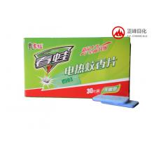 OEM brand electric mosquito repellent mat