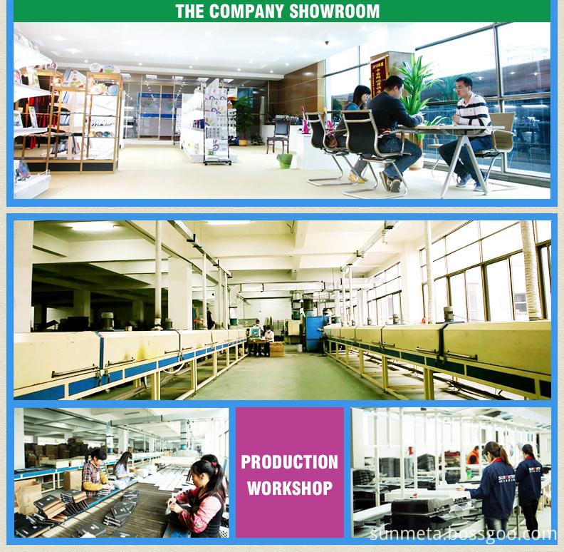 Company information (2)