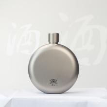Frasco de vino de titanio con juego combinado de vaso de chupito