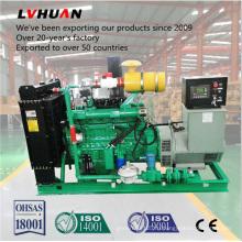 Открытые или Тихая CUMMINS генератор биогаза двигателя 20-600 кВт