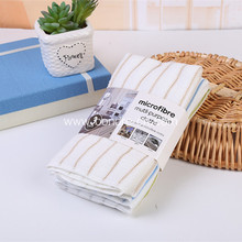 Cotton Yarn Blended Towels Set