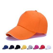 Mode Plain Baumwolle Twill Baseball Caps (YKY3009)