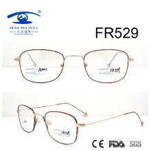 Vintage Korea Style Metal Optical Frame (FR529)