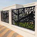 Decorative Outdoor Privacy Screens