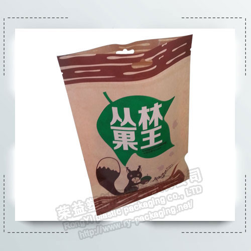 Brown Kraft Paper Composite Packaging Zipper Pouches
