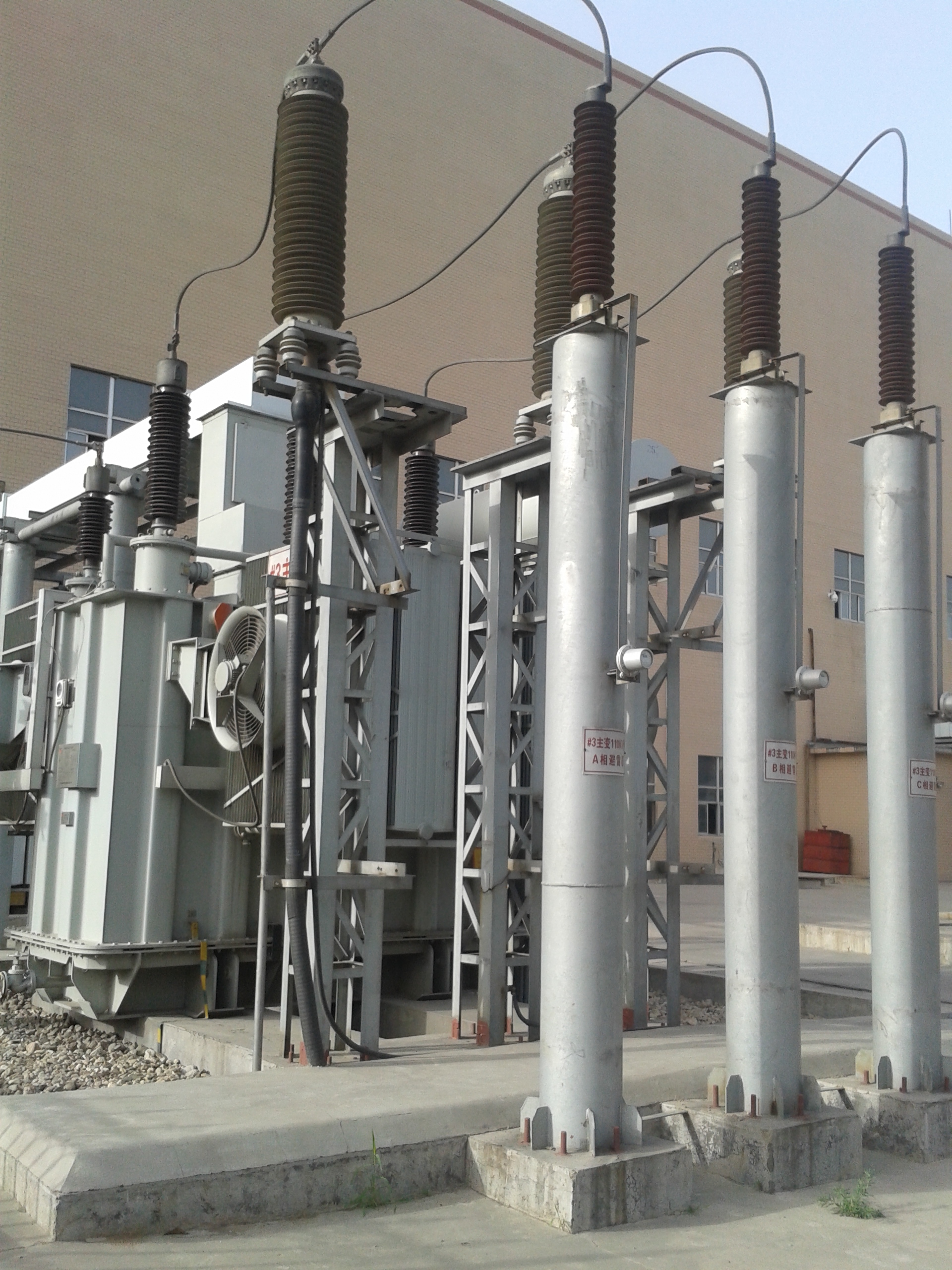 132kv out door terminations and lightening arresters