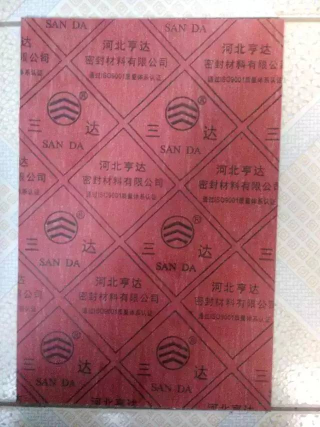 XB350 Asbestos Rubber Gasket Sheet