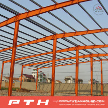 Prefab Customized Design Large Span Steel Structure Warehouse