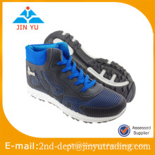 Sport high neck shoes for men