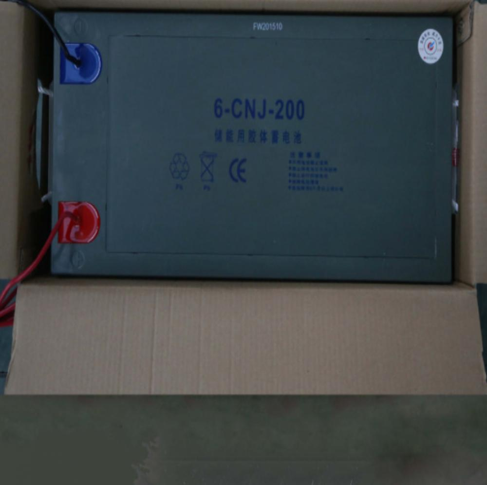 200Ah Energy Storage Battery