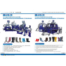 Rotary PVC Gumboots Making Machine
