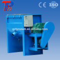 China industrial color paint mixing use horizontal plastic mixer machine
