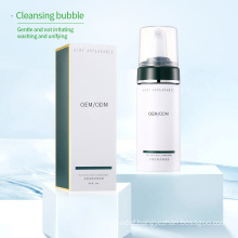 Skin Care Exfoliating Cleaner Facial Cleansing Mousse OEM Deep Clean Oil Control Exfoliate Dead Skin Facial Cleanser