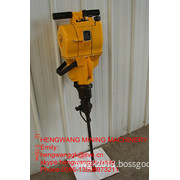 YN27C rock drill jack hammer