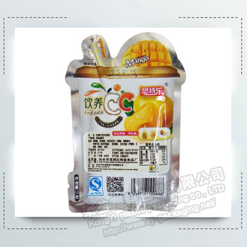 Vaccum Flexible Shaped Packaging Pouch