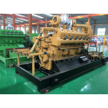 600квт трехфазный угольного газа генератор Цена