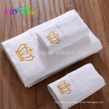 Luxury hotel towel set/Bath towel 100% cotton dobby border set