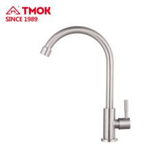 Einhand-Küchenarmaturen Wasserhahn, Edelstahl Wasserhahn für Badezimmer