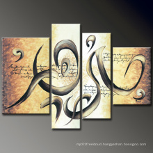 Canvas Art Abstract Hand Made Oil Painting