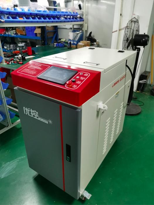Hand Help Laser Welding Machine