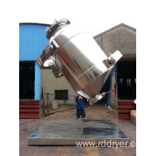 Mixing Machine for Pharmaceutical Powder Equipment