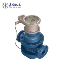 Signal Output Rotator Fuel Oil Flow Meter