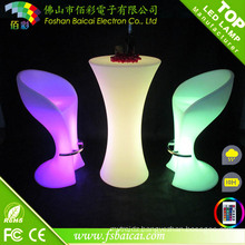 LED Garden Furniture Outdoor Furniture for Garden (BCR-872T, BCR-805C)