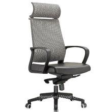 Chaise de direction à dossier haut de gamme à design moderne pivotant (HF-CH004A)