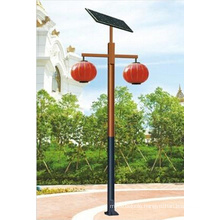 Brsgl115 Efficiency LED Solar Garden Light