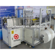 hot sell 40*16cm 16x40cm automatic plastic Disposable pe shoe cover making machine for hotel,workshop,hospital