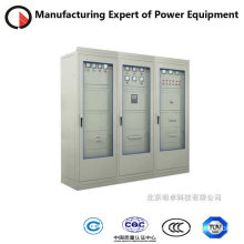 New Technology for Smart DC Power Supply with Good Price
